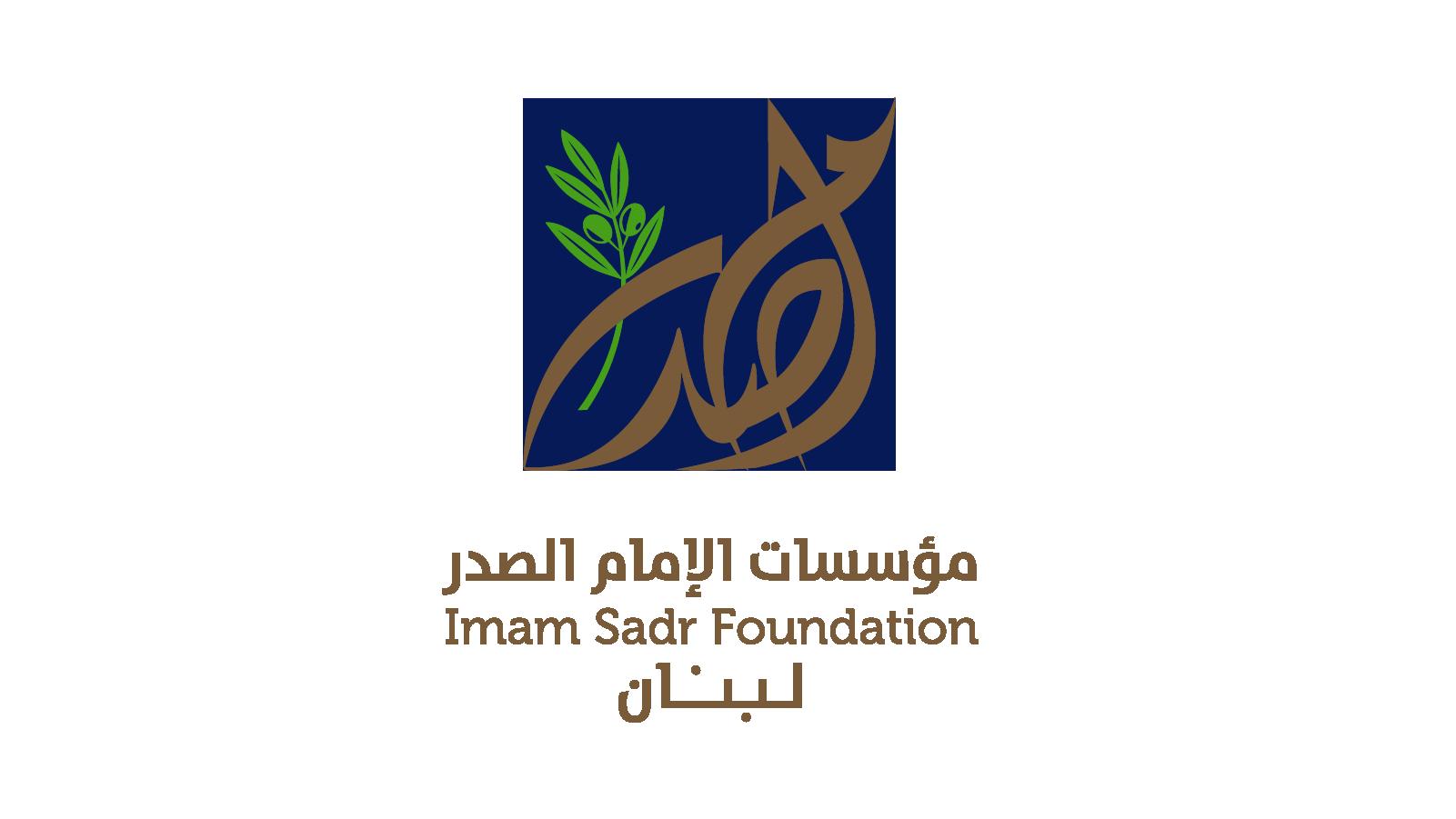 Imam Sadr Foundation