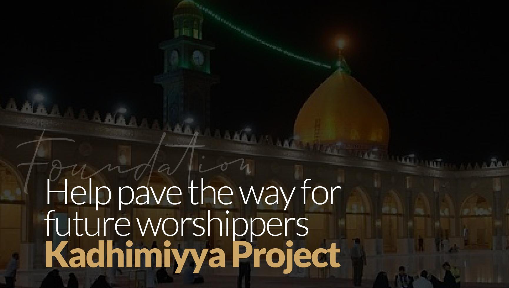 Ramadan Relief